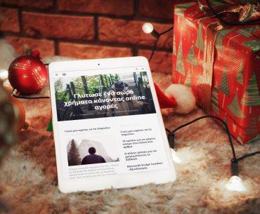 Χριστούγεννα 2015-2016: Χριστουγεννιάτικες blogοετοιμασίες
