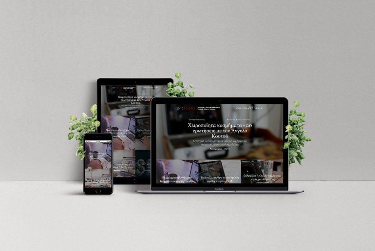 Εντοπισμός WordPress themes και plugins από κάθε blog