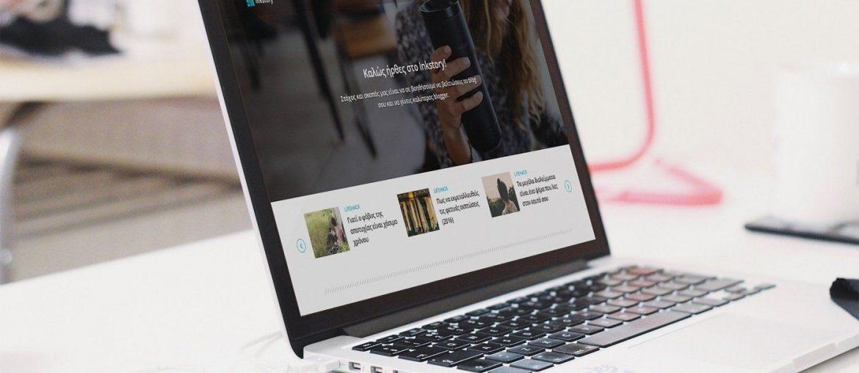 Πως να διαλέξεις το καλύτερο WordPress θέμα