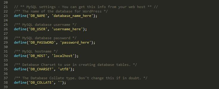 Ρυθμίσεις της βάσης δεδομένων