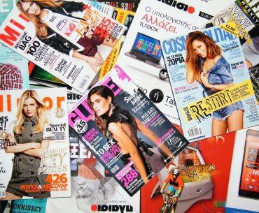 4 πράγματα που έμαθα δουλεύοντας σε περιοδικά