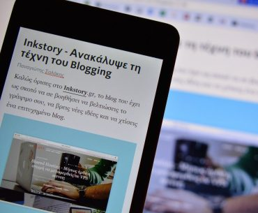 Telegraph - Η ανώνυμη blogging πλατφόρμα του Telegram