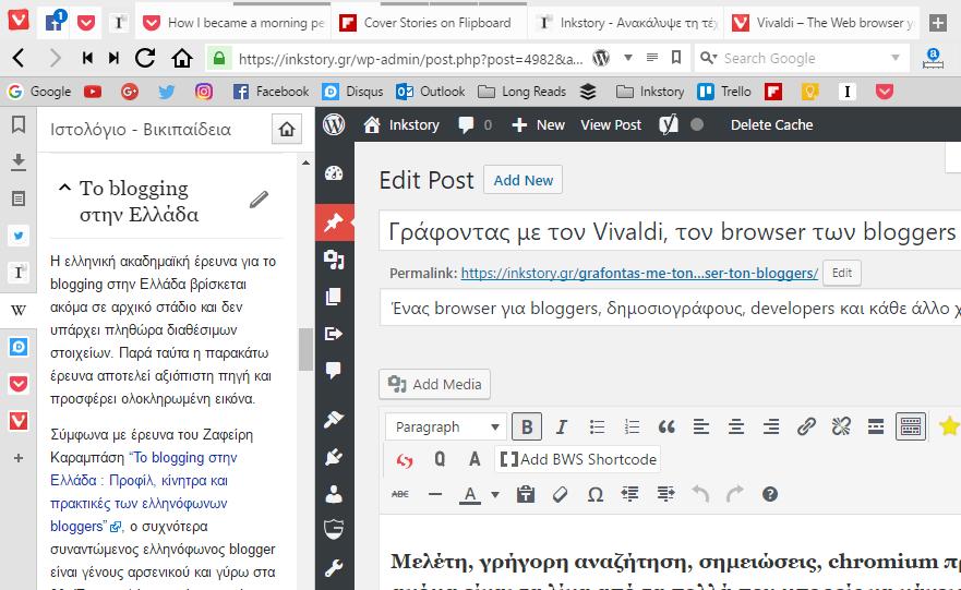 Vivaldi Web Panels