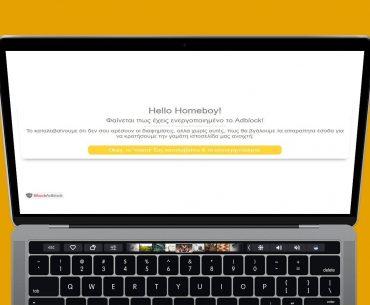 Adblock στο Google Chrome; Τραγικά νέα για το εισόδημα των bloggers