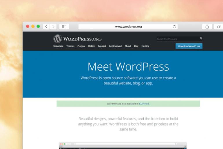 Ότι χρειάζεται να γνωρίζουν οι επιχειρήσεις για το WordPress