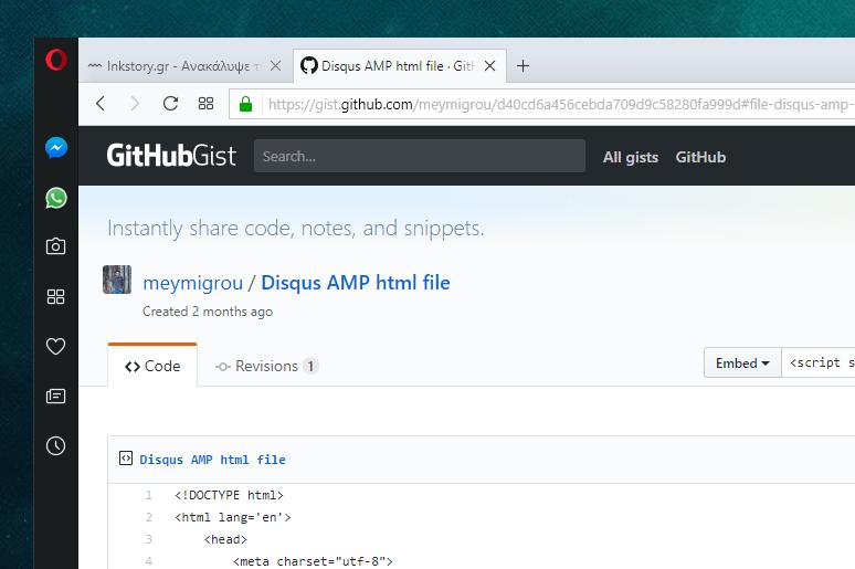 Opera and GitHub browsing