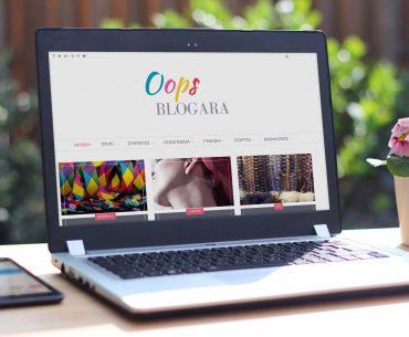 20 ερωτήσεις με την Μαρία από το Oopsblogara