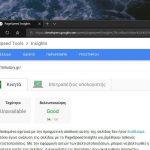 Google PageSpeed Insights - Κάνε το blog σου πιο γρήγορο από ποτέ