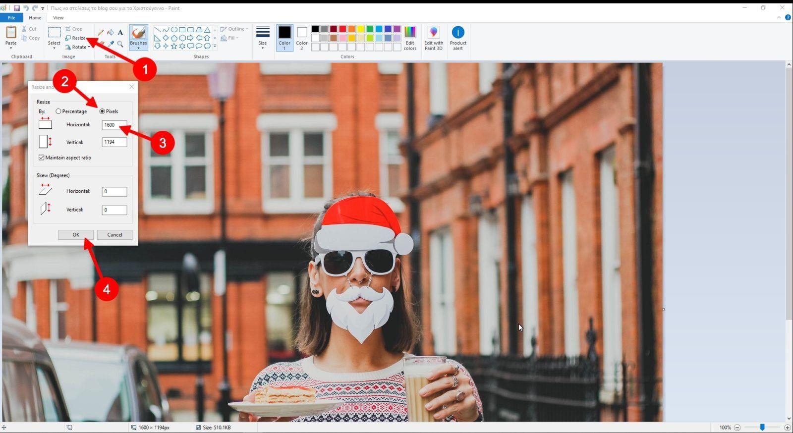 Συμπίεση φωτογραφιών μέσω της Ζωγραφικής των Windows