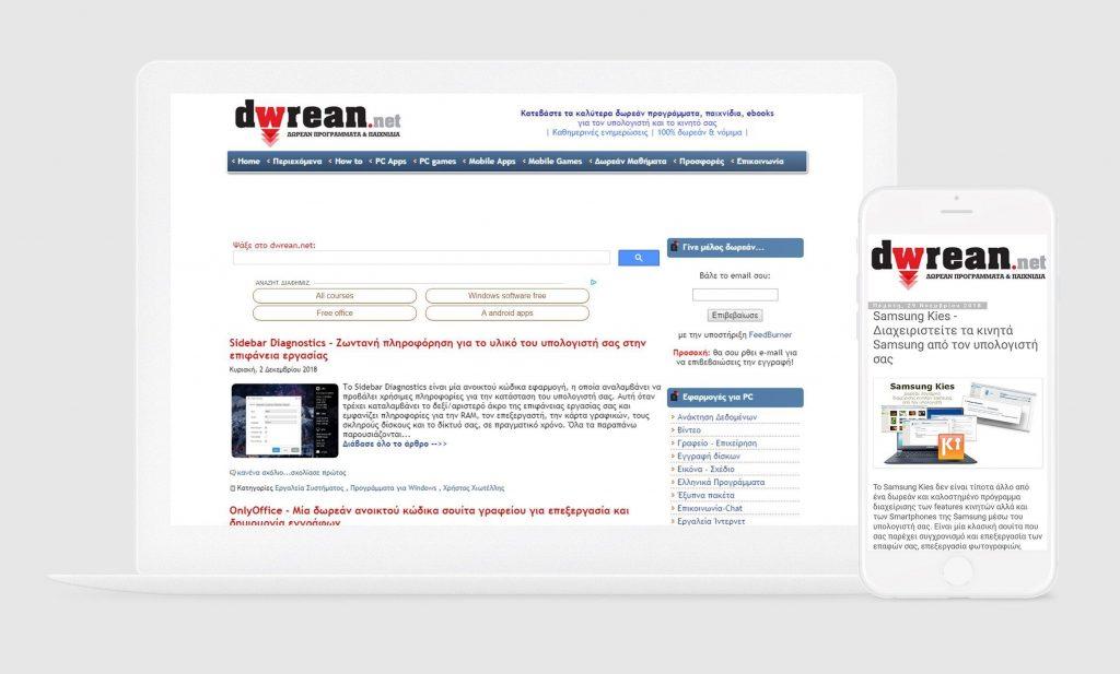 20 ερωτήσεις με τον Κυριάκο από το Dwrean.net
