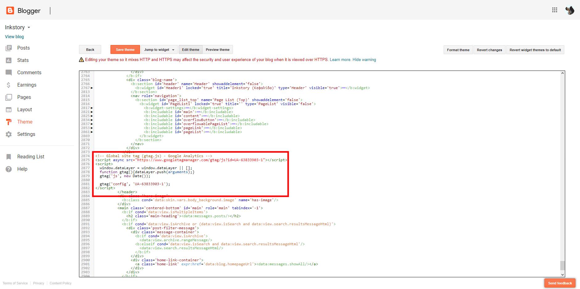 Επεξεργασία HTML template στο Blogger (Blogspot)