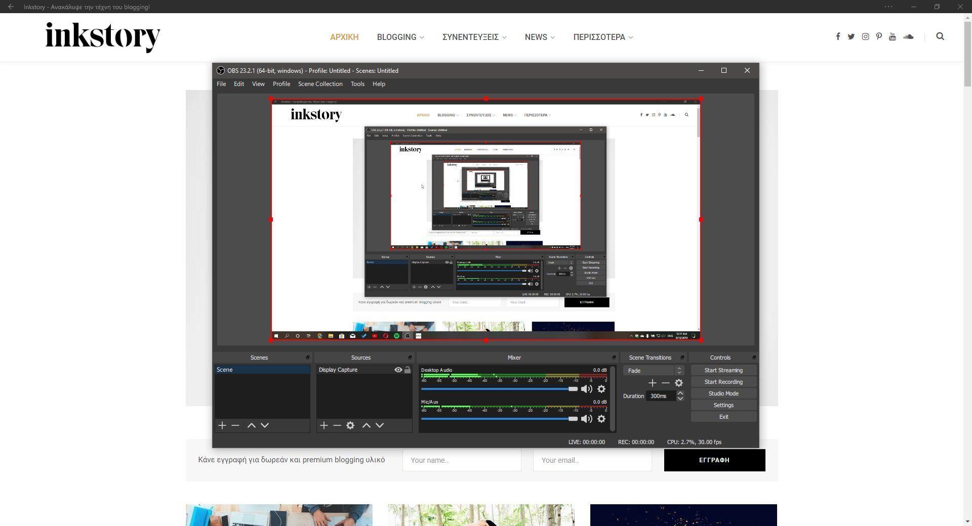 Επεξεργασία βίντεο για το YouTube: OBS Studio