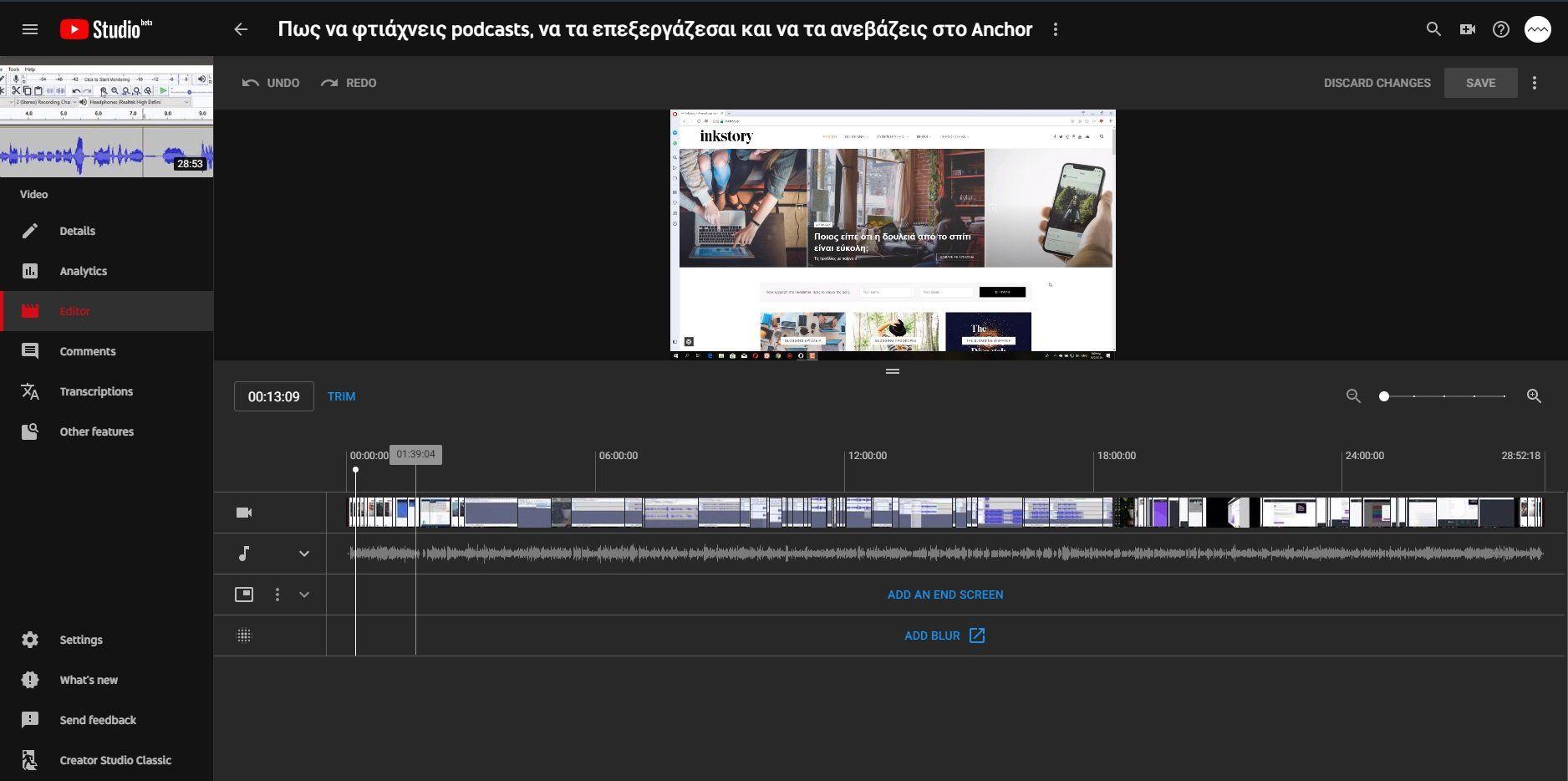 Επεξεργασία βίντεο για το YouTube: YouTube Video Editor